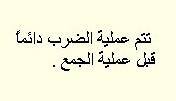 8_1_2_rak_arab1