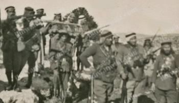 الحسيني-عام-1938