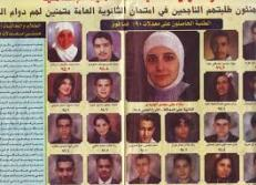 ضياء من أوائل الكلية العلمية الإسلامية