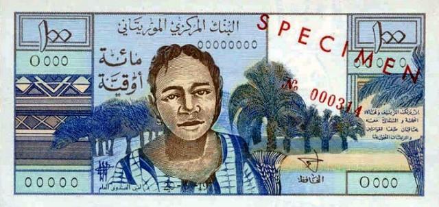 MauritaniaP1s-100Ouguiya-1973-donatedrs_f