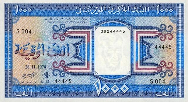 MauritaniaP7a-1000Ouguiya-1974-donatedth_f