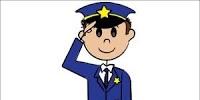 1552-0911-0523-0039 police officer