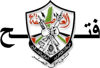 Fateh-logo