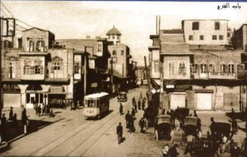 Old%20Aleppo%207%20The%20Tram