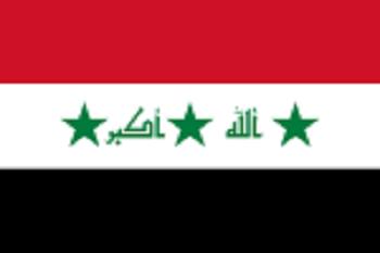 Flag_of_Iraq_(2004-2008).svg