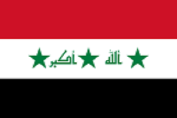 Flag_of_Iraq_(2004-2008).svg