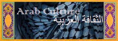Arab_Culture_template