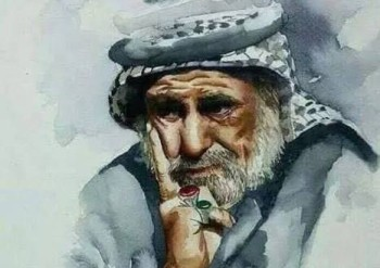 ختيار-فلسطيني-466x330