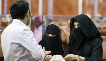 saudi-women-87695864
