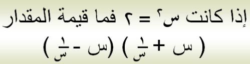 rowad-math-d4cf5486f4