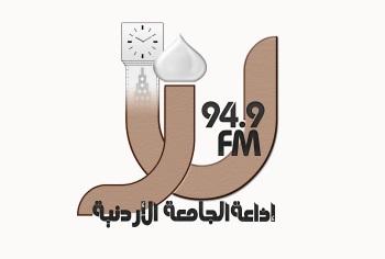 UJ radio