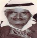 المرحوم حسين عبود
