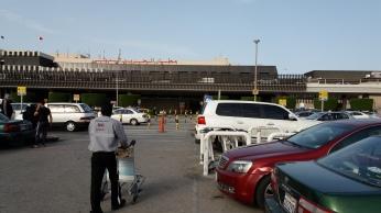 مطار البحرين الدولي