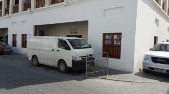 البريد البحريني