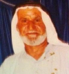 المرحوم يوسف عمر حماد