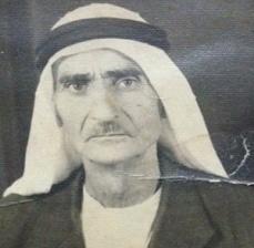 المرحوم مفلح أحمد عبدالدايم