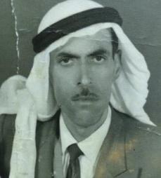 المرحوم سعيد محمد حمد