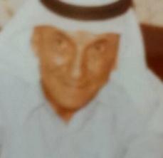 المرحوم محمد إملاوي خضر