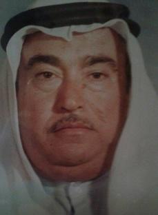 المرحوم مقبل علي أحمد