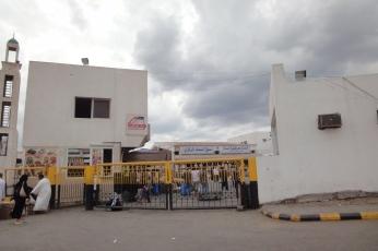 مدخل سوق السمك في جدة