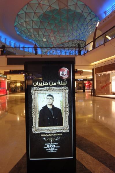 دعاية للمسلسل التركي
