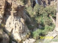 ماء وصخور