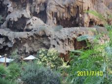 صخور جميلة