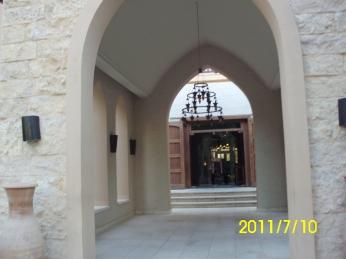 مدخل غرف العلاج