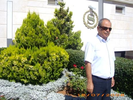 أمام فندف شراتون صدنايا