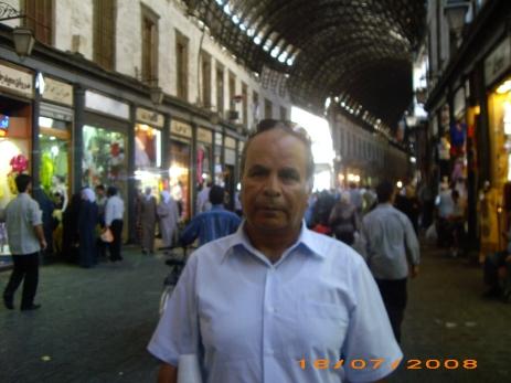 شارع الحميدية في دمشق