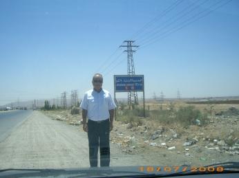 طريق العودة إلى الأردن