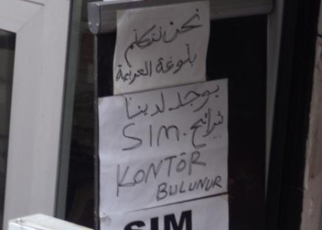 العربية بالتوووركي