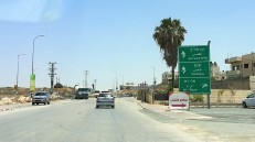 الرام : طريق القدس