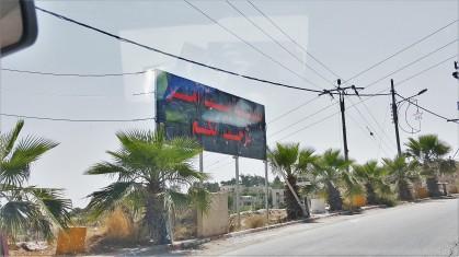 بيت امر : بيت الكرم والجود