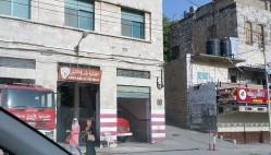اطفائية بلدية الخليل