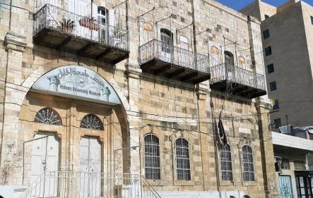 متحف جامعة الخليل