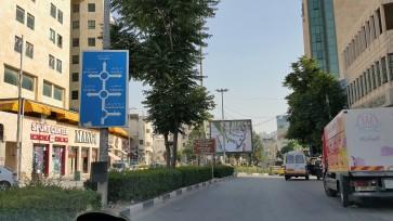 مركز مدينة الخليل