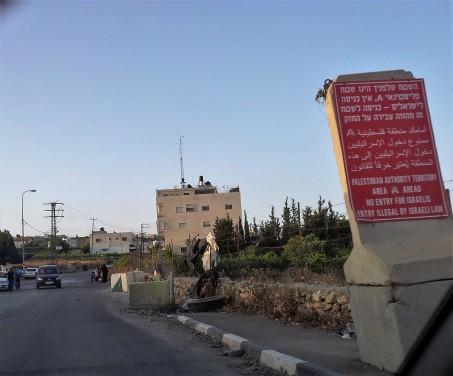 مدخل قرية الشيوخ - الخليل