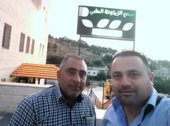 مجمع الزيتونة الطبي - خاراس بادارة د. حرب رضوان