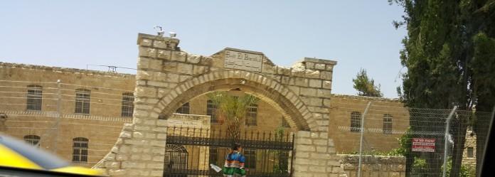 مدخل بيت البركة