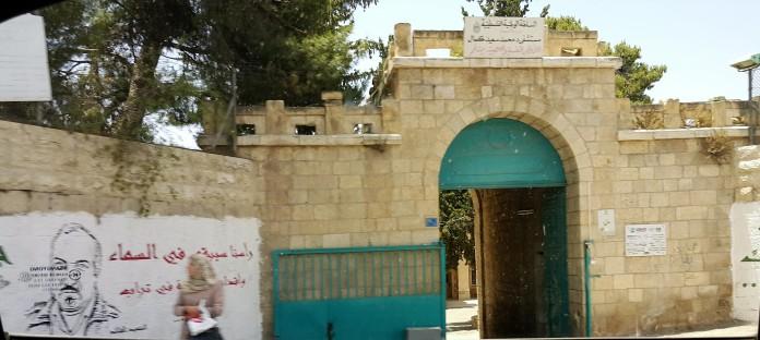 مستشفى د. محمد سعيد كمال للامراض النفسية والعصبية - بيت لحم