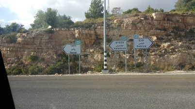 مفرق جسر عطارة