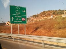 سنجل : طريق نابلس - رام الله