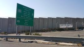 الالتفاف حول القدس بسبب الجدار
