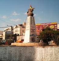 ميدان القدس - العيزرية