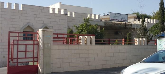 مركز صحي العبيدية
