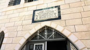 مسجد النبي يونس - حلحول