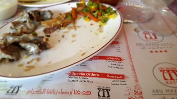 قائمة الوجبات - مطعم ابو مازن