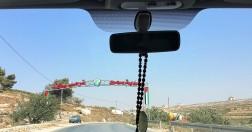 مدخل قرية سعير - الخليل