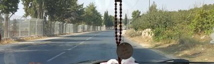 طريق العروب - بيت امر